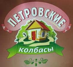 ЗАО Электрик-МИКС