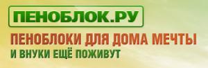 ООО АдогаСтройИнвест