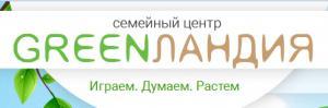 """ООО """"Профнастил Днепр"""""""