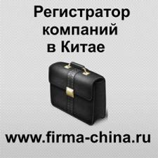 "ООО ""РЗМ-Металлургия"""
