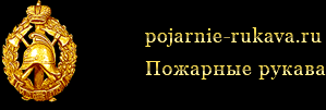 Уренгойпромстройтраст ООО