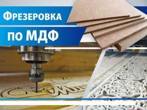 Металлопродукция от компании «Акрос Сталь»
