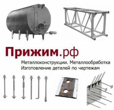 Поковки 12Х18Н10Т по ГОСТ 25054-81