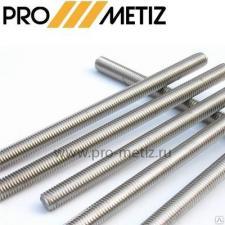 Мишметал http://antarn.ru/ редкоземельные металлы