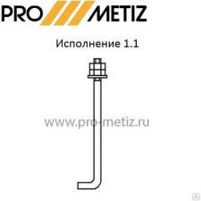 Пенополистирол экструзионный (Технониколь) 30мм в Могилеве