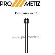 Труба ВУС конструкция 7