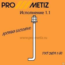 Продам трубу НКТ-60